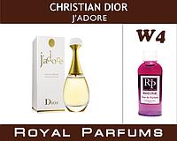 Духи Royal Parfums (рояль парфумс)Christian Dior J'ADORE / Кристиан Диор ЖАДОР  50 мл №4