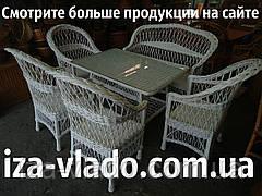 Набір плетених меблів «Простый білий 6»