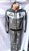 Подростковый спортивный костюм на мальчика трикотаж M-3XL модный купить в Одессе оптом