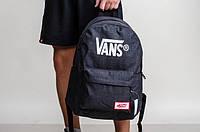Мужской рюкзак Vans