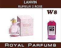 Женские духи на разлив Royal Parfums  Lanvin «Rumeur 2 Rose»   30мл