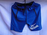 Шорты мужские REEBOK оптом 46-54 полномерны хорошего качества купить в Одессе 7км дешево недорого Собственное производство, фото 1