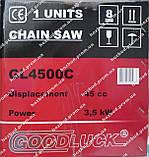 Бензопила GOODLUCK GL4500С, фото 3