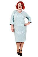 Нарядное платье размер плюс Глория (50-54)