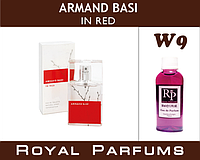 Духи Royal Parfums (рояль парфумс)  Armand Basi «In Red»  50 мл №9