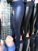 Леггинсы женские модные качественные купить оптом в Одессе от производителя не дорого