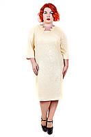 Нарядное платье размер плюс Глория (50-56)