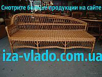 Плетеная мебель из лозы. Лежак.