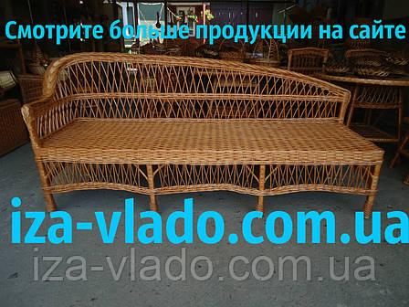 Плетеная мебель из лозы. Лежак., фото 2