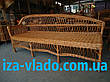 Плетеная мебель из лозы. Лежак., фото 4
