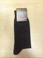 Носки шерстяные темно коричневые размер 40-43