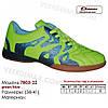 Кроссовки для футбола Veer Demax размеры 36 - 41, фото 2