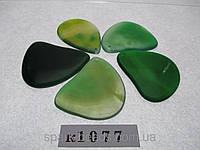 Натуральный камень к1077. АГАТ