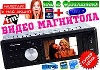 Новая ВИДЕО МАГНИТОЛА Pioneer 405! НА 2 ФЛЕШКИ+AV+FM+MP3