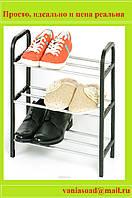 Этажерка для обуви 3 полки, 42 см х 19 см х 44