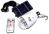 Светодиодная аккумуляторная лампа gdlite gd-5005 ms
