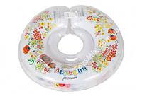 Детский круг  для купания младенцев ТМ Дельфин Premium Музыкальный