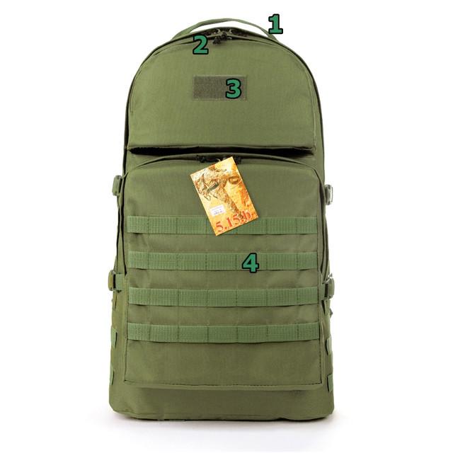 рюкзак , туристический рюкзак, школьный рюкзак, рюкзаки, тактический рюкзак, тактические рюкзаки, пиксель, камуфляж