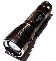 Фонарь ручной аккумуляторный al-575 ms