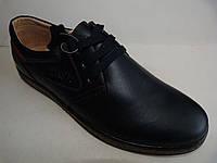 """Туфли мужские """"KANGFU"""" размер 40-45 кожа стильные купить оптом хорошее качество Одесса 7км"""