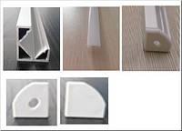 Профиль для светодиодной ленты угловой 2м комплект