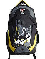 """Оригинальный школьный рюкзак """"Freestyling"""". Высокое качество. Удобный рюкзак. Доступная цена. Код: КДН516"""