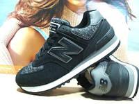 Женские кроссовки для бега New Balance 574 (реплика) черные 36 р.