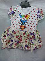 Платье детское на девочку Котон 3-6-9-12 месяцев купить оптом дешего одесса 7км