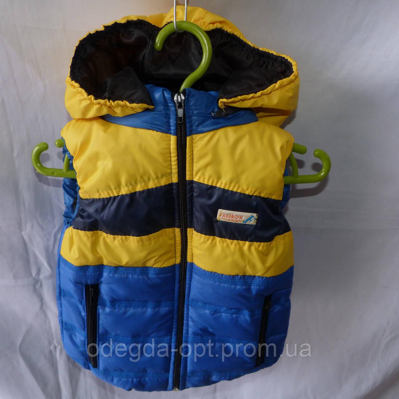 ЖИЛЕТКА ДЕТСКАЯ НА синтепоне 1-5 лет купить оптом в Одессе дешево, фото 1
