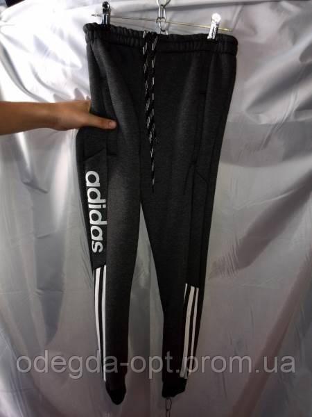 Спортивные штаны на флисе на мальчика подросток 6-12лет ТЕПЛЫЕ купить ОПТОМ