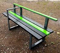 Лавочка парковая металлическая Amsterdam AM-03
