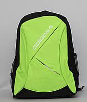 Чоловічий спортивний рюкзак Adidas / Мужской спортивный рюкзак Adidas