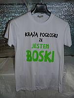Футболкая мужская оптом котон M-2XL Турецкая молодежная купить в Одессе со склада