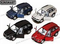 KINSMART BMW X5, метал, инерц /96-4(KT5020W)