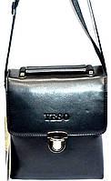 Эксклюзивная мужская сумка. Высокое качество. PU кожа. Барсетка средняя. Купить в интернете. Код: КДН521