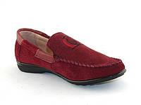 Школьные туфли детские на мальчика, Шалунишка, замша,стелька кожа ортопедическая, размеры 33,37