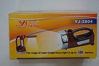 YAJIA YJ-2804 Светодиодный фонарь, светильник, переносной фонарь, переносное освещение, светотехника