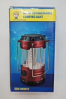 GSH-099TC Светодиодный переносной кемпинговый фонарь с солне, светильник, переносной фонарь, переносное освеще
