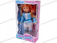 Кукла в коробке /12/(28002W)