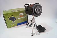 Лазерная установка Laser Boom 007 RG, праздничное освещение, установка для концертов, шоу, светотехника, освещ