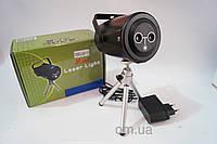 Лазерная установка Laser Boom 007 RB, праздничное освещение, светотехника, освещение для концертов и шоу