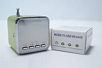 Портативная колонка KS-333, аудиотехника , колонки, аксессуары для ПК, портативная колонка