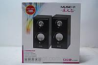 Портативные колонки D92, аудиотехника, электроника, mp3 колонка, портативная акустика