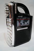 Радиоприемник NS-040U, радиоприемник фонарь USB, радио, аудиотехника, электроника, радио приемник
