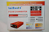 Инвертор напряжения 2000w R, преобразователь 12/220 2000w, автомобильные инверторы, преобразователи напряжения