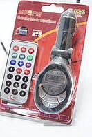 MP3 Fm модулятор, от прикуривателя, Fm модулятор, mp3 устройство для авто, авто электроника