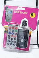 MP3 Fm модулятор 7585, от прикуривателя, Fm модулятор, mp3 устройство для авто, авто электроника