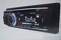 Магнитола Pioneer DEH-8300SD, аудиотехника, магнитола для авто, аудиотехника и аксессуары, электроника
