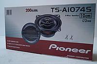 Автомобильные колонки Pioneer TS-1074 10 СМ, аудиотехника, аксессуары в салон авто, электроника, автозвук