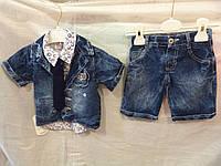 Детский костюм на мальчика 3-ка 1-2-3 года хорошее качество купить ОПТОМ В ОДЕССЕ 7км